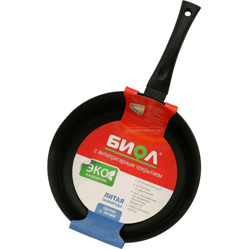 Сковорода Биол 2207П 22 см, недорого