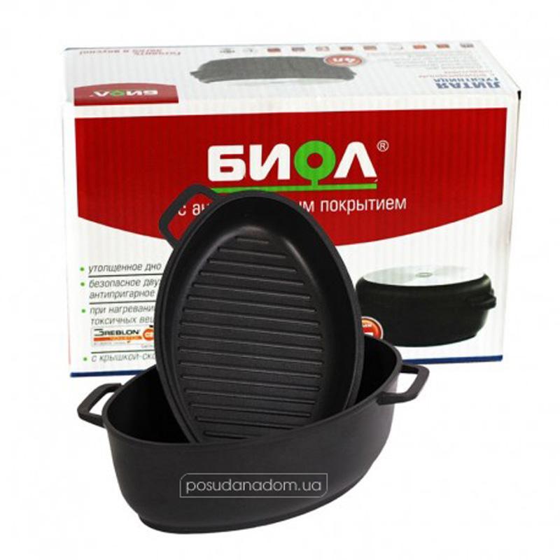 Гусятница Биол Г301П + крышка-сковорода 2.5 л, недорого